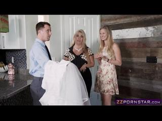 Невесту ебут по очереди видео тема
